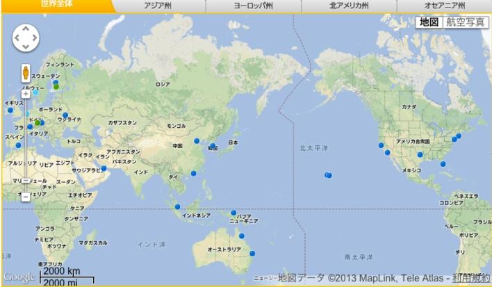 Fukushima Prefecture World Map