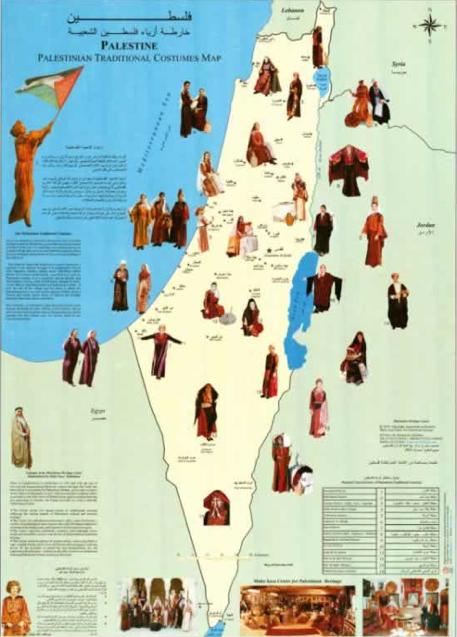 Based on 1945 Palestine, ommitting Israeli cities