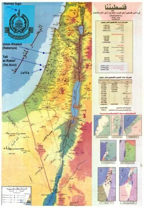 Hamas maps Palestine