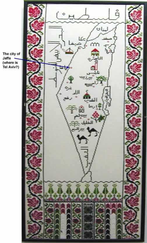 'Popular' embroidered map of Palestine found in  Operation Defensive Shield