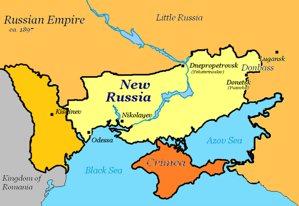 Image result for 19th century map of the Ukraine as part of czarist russia