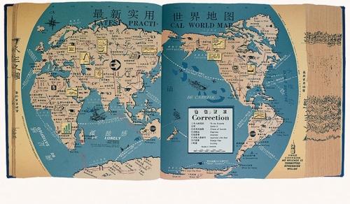 Latest Practical World Map big