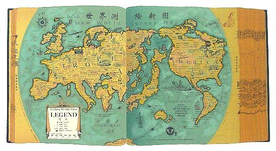 New Topographical World Map