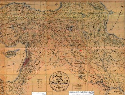 ottomanmapisrael1873
