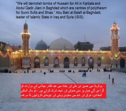 ISIS Shrines