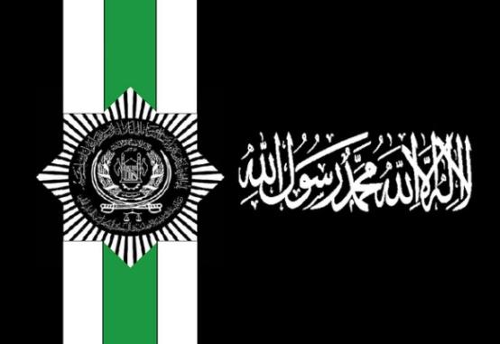 khorasan-flag