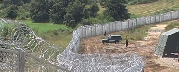Bulgarian Fence