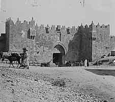 damascusgate1898-1914