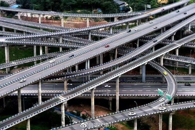 chongqing_crazy_overpass.jpg