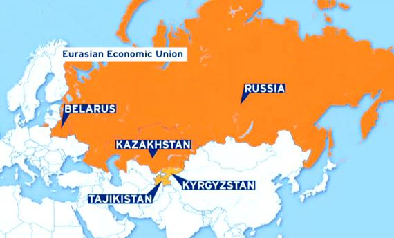 eurasianeconomicunion.jpg