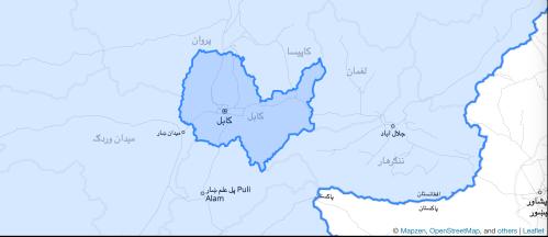 MEtro Extract Kabul