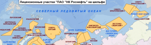Northern sea offshore claims.png